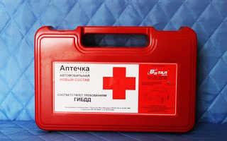 Состав автомобильной аптечки в России на 2019 — 2020 год