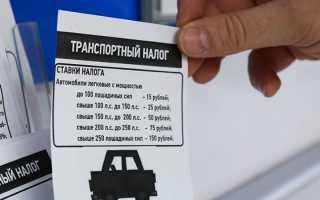 Транспортный налог на гибридные автомобили 2019