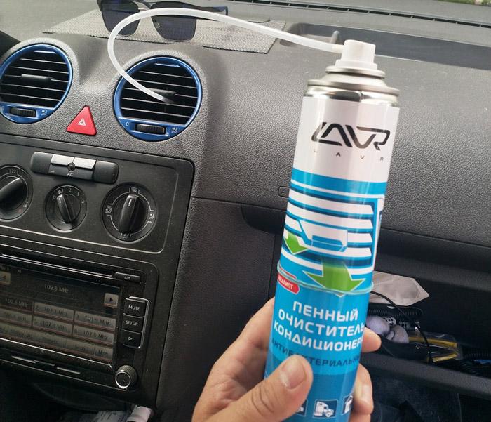 пена очиститель для авто