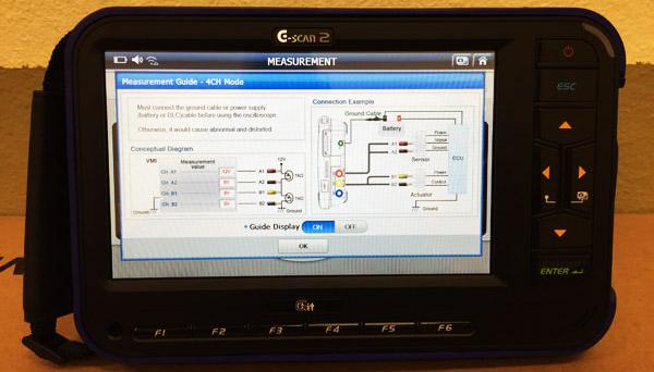 фото системы управления двигателем